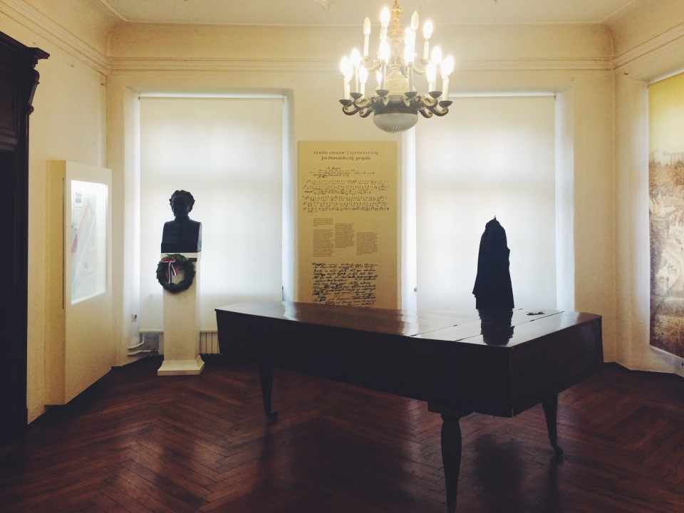 Ferdo Livadic, the Samobor Museum